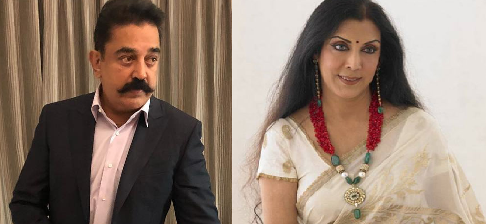 Kamal Hassan with Wife